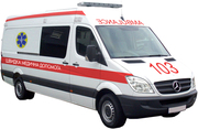 продажа скорой помощи Mercedes-Benz Sprinter, Ford, Volkswagen, Crafter.
