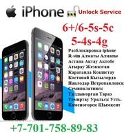 ИП Гевей Разблокировка iPhone 6+plus 6g 5s5с54s4g R-sim по КЗ