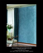 Потолочная краска Decori Classici
